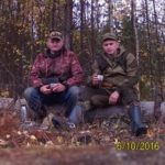 Два Охотника